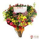 【花】お祝い ミディアム スタンド花 季節のお花 アレンジメ...