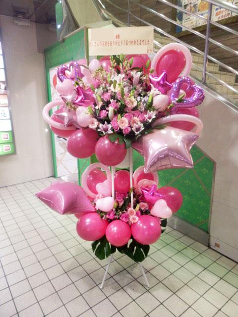 【バルーンフラワースタンド花】フラワーコンシェルジュが厳選した花屋のバルーンスタンド花 1段又は2段 27000円 送料無料 即日発送【_メッセ入力】【対応】 キャバクラ、飲み屋のママの誕生日祝い、記念日祝い、パーティー、コンサートなどに贈るお祝いギフト。華やかで目立つ、インパクトのある贈り物。