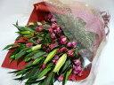 【花】フラワーコンシェルジュが厳選した花屋のお祝い花束 25000円 即日配達 送料無料【あす楽】【楽ギフ_メッセ入力】【楽ギフ_包装】