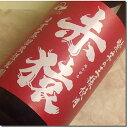 さつま小鶴 赤猿 芋焼酎  紫芋の王様パープルスイートロード使用 25゜ 1800ML