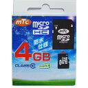 mtc microSDHCカード 4GB class10 (PK) MT-MSD04GC10W