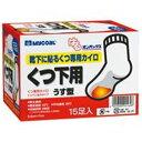 (業務用30セット) エステー はるオンパックス靴下用 15足入/1箱 ×30セット