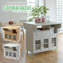 Lycka land 対面カウンター 90cm幅