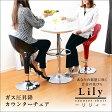 カウンターチェアー バーチェアー♪ ガス圧昇降式カウンターチェアー【-Lily-リリィ】