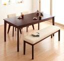 回転チェア付き 北欧デザインエクステンションダイニング Foret フォーレ 4点セット(テーブル+チェア2脚+ベンチ1脚) W150-200