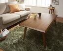 天然木北欧デザインソファと合わせて置けるこたつテーブル Rumeur リュムール 4尺長方形(60×120cm)