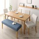 選べる8パターン 天然木 カバーリング ダイニング Queentet クインテッド 6点セット(テーブル+チェア4脚+ベンチ1脚) W150