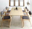 北欧ナチュラルモダンデザイン天然木ダイニングセット Wors ヴォルス 7点セット(テーブル+チェア6脚) W170