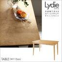 洗濯機で洗えるカバーリングチェア!ダイニングセット【Lydie】リディ/テーブル(W115)