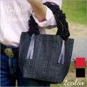 Bag019-mo1
