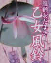 風鈴オダマキ 乙女風鈴(3号)