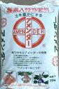 バラ愛好家の方に大人気!野菜栽培、花苗の育成にもお薦めです!特殊肥料 アメンダー 2kg
