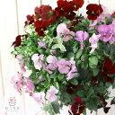 ビオラのハンギングバスケット寄せ植え*「Sweet*Heart(スイートハート」(シンプル)ご自宅用からプレゼントにも。(春 冬・寄せ植え・ギフト・ガーデニング・苗・セット・誕生日プレゼント・新築祝い