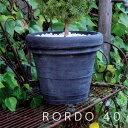 ボルドー Φ40【TP-TM40】 BORDO おしゃれ 大型 鉢 植木鉢 ガーデニング ポット プランター ポリエチレン製