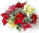 ポインセチアのハンギング寄せ植え*Xmasアレンジvol.2*(寄せ植え クリスマス)