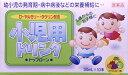 【第3類医薬品】トップローン 30mL×10 【5個セット】 (4975979203027-5)