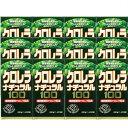 クロレラナチュラル100 1400粒 【12個セット】 (4524326200600-12)