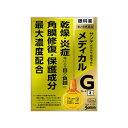 【第2類医薬品】【送料無料】サンテメディカルガードEX 12mL 【メール便】 (4987084410207)
