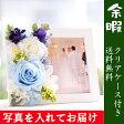 【写真印刷0円】写真とメッセージを添えてお届け!!プリザーブドフラワー 結婚祝いに喜ばれること間違いなしのフォトフレーム 結婚【プリザーブドフラワー 内祝い フォトフレーム】写真立て 結婚祝い
