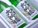 【広島のお酒】【蔵元直送】贈り物にもぜひどうぞ!花酔 純米大吟醸酒  720ml 2本セット