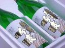 広島地酒【蔵元直送】花酔  純米吟醸酒  720ml 2本セット