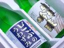 お酒好きも納得!香りおだやか【純米吟醸】&純米【原酒】花酔 720ml 2本セット 純米吟醸酒 & どぶの上澄み