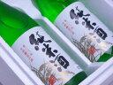 【広島のお酒】【蔵元直送】とってもおいしい【純米酒】で乾杯!花酔 純米酒720ml 2本入り