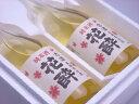 花酔 純米古酒720ml2本セット【あす楽_土曜営業】【あす楽対応】