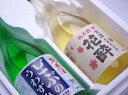 じっくり熟成琥珀色の純米【古酒】&純米【原酒】花酔 720ml 2本セット 純米古酒 & どぶの上澄み