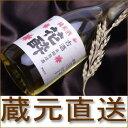 17年間熟成!【古酒】【純米酒】05P03Dec16