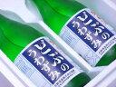 【広島のお酒】【蔵元直送】【純米酒】の【原酒】花酔どぶの上澄み720ml  2本入り