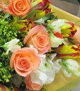 【楽天SHOP of the year 4年連続受賞店】 【品質保証★花】【即日発送flower】【メッセージカード無料】【鮮度保持剤】