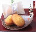 【お花にプラスワンギフト】久柚子(こゆず)6個入り 木頭柚子を使用選べるスイーツ★