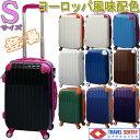 旅行 スーツケース 通販