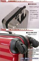 スーツケース中型・超軽量・Mサイズ・TSAロック搭載・旅行かばん・キャリーバッグ・激安1年保証付き6202A