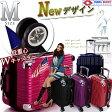 スーツケース 中型・W車輪・超軽量・Mサイズ・TSAロック搭載・キャリーケース 旅行かばん・キャリーバッグ・トランク・1年保証付 TH6212 送料無料