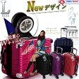 送料無料 スーツケース大型・超軽量・8輪・Lサイズ・TSAロック搭載・旅行かばん・キャリーバッグ・キャリーケース・キャリーバック・トランク激安・即納 1年保証付き TH6212
