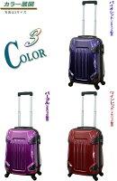 スーツケース中型・超軽量・Mサイズ・TSAロック搭載・旅行かばん・キャリーケース・キャリーバッグ・キャリーバック・トランク激安・修学旅行・ビジネス・TH1308アウトレット