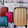 スーツケース中型エンボス加工・超軽量・Mサイズ・TSAロック搭載・ 旅行かばん・キャリーバッグ・あす楽・アウトレット2712 送料無料 楽天会員限定