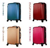 スーツケース中型・超軽量・Mサイズ・TSAロック搭載・旅行かばん・キャリーバッグ・激安1年保証付き6202