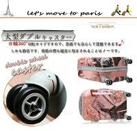 スーツケース小型・超軽量・Sサイズ・TSAロック搭載・アンティーク風旅行かばん・機内持込可2501アウトレット新品送料無料