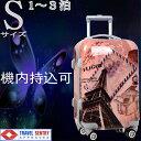 スーツケース アンティーク アウトレット