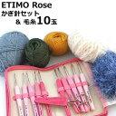 Etimorose_10balls_fb