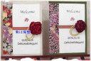 結婚式に手作りのプレゼントを!ウェディングベア・テディベアキット【クロバー】ウェディング手芸キット「和モダンウェルカムボード」