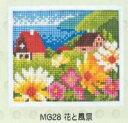 スキルミニギャラリー MG28 花と風景 元廣 手芸の山久