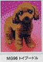 スキルミニギャラリー MG96 トイプードル (Dogシリーズ) 元廣 手芸の山久