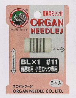 專業忽視縫紉機針五縫紉機針貓 POS 的器官縫紉機針接受就業對 BL × 1 蘿拉縫紉