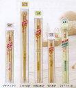 棒針 アミアミ玉付アフガン針〔10号〕〔12号〕(25cm) 竹製 編み針 日本製 ハマナカ ネコポス可 手芸の山久