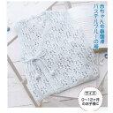 ハマナカ毛糸 かわいい赤ちゃんピュアコットン3玉(色:4)で...