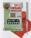オルガンミシン針 家庭用 極薄生地専用 5本入 HA×1GT 家庭用ミシン針 ネコポス可 手芸の山久 05P03Dec16